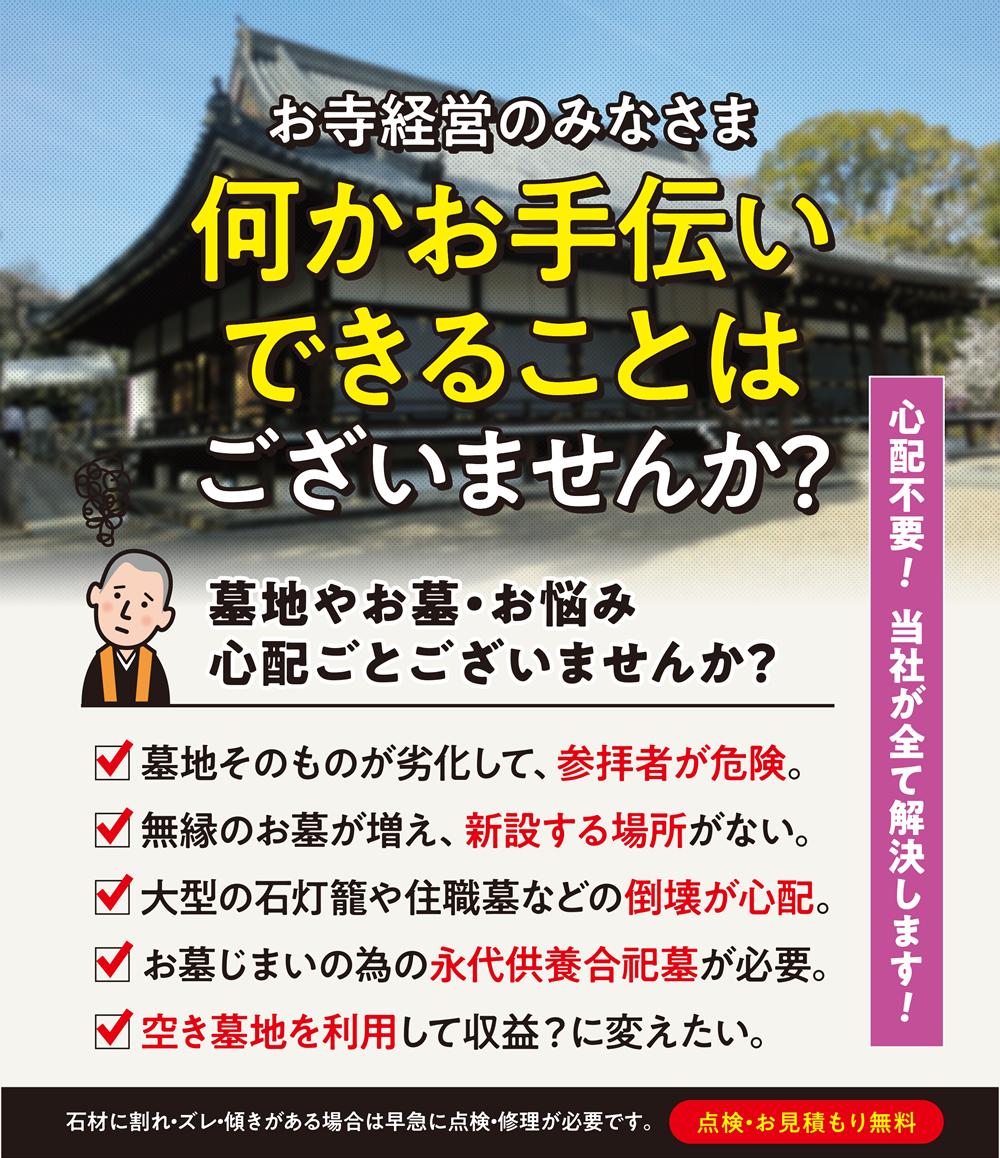 temple_flyer1